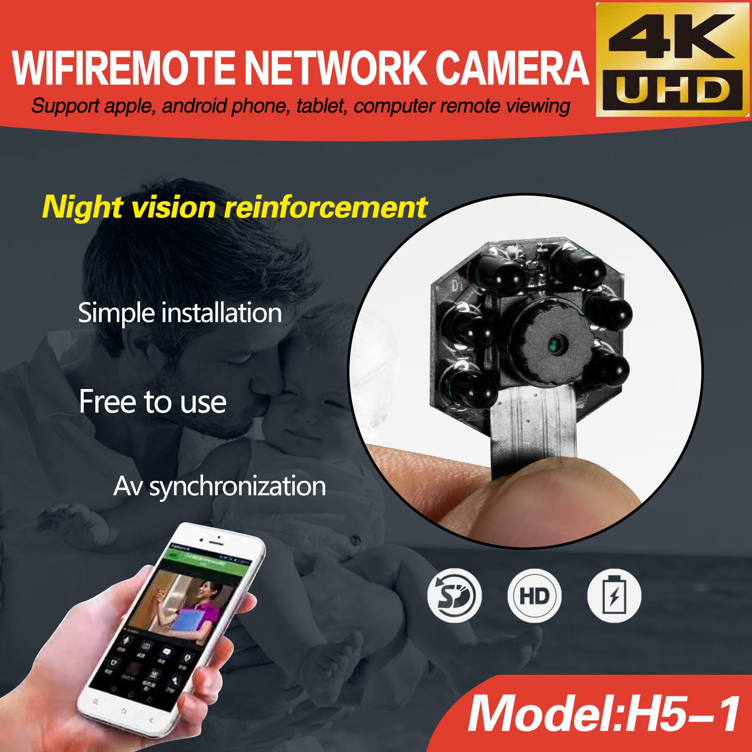 Spy Camera For Sale Cam Prices Brands Specs In Philippines Channel Remote View Mobile Dvr With Shock Sensor And Wifi Antenna 12mp 4k Mini Wireless Hd Diy Pinhole Invisible Module Video Infrared Night