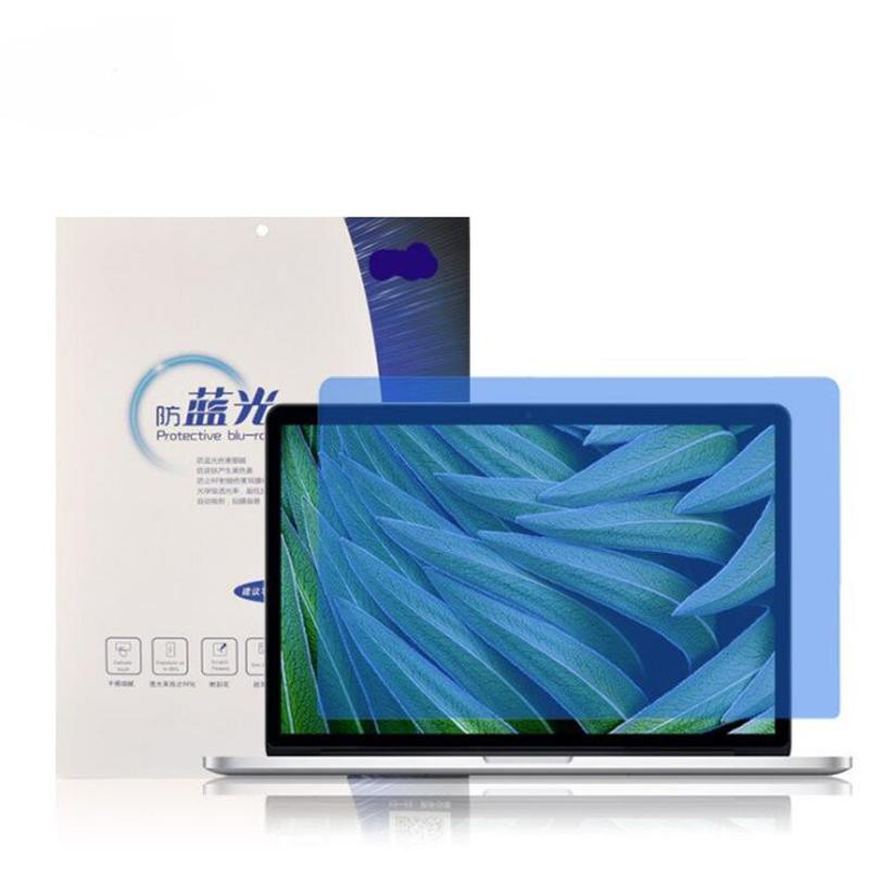 Mingrui Screen Protector Laptop Protective Film Clear Transparent 14 Inches Radiation Proof Cover By Mingrui.