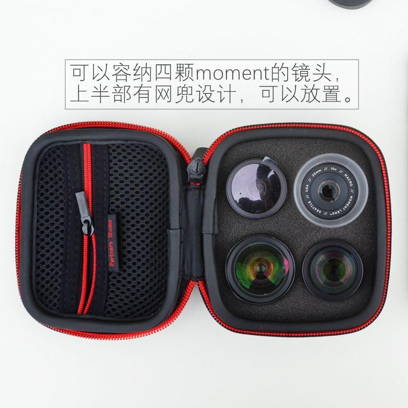 Carl Zeiss Handphone Eksternal Lensa Kamera Kotak Pelindung Kotak Penyimpanan