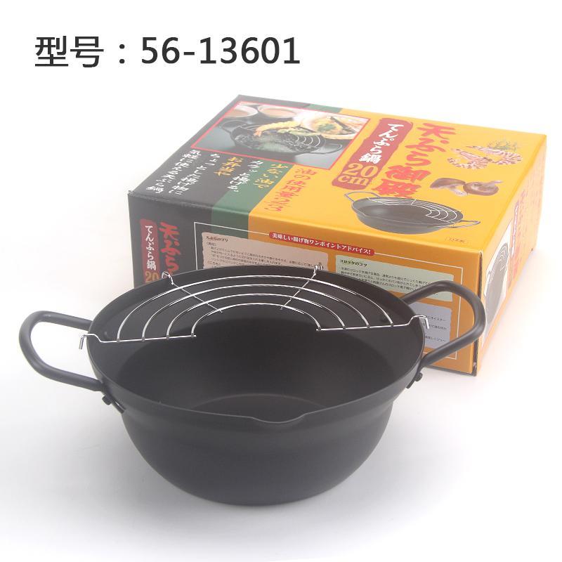 Jepang impor penggorengan Tempura panci dalam panci Teflon rumah tangga Kentang Goreng wajan panggang panci besi Panci anti lengket 20 cm