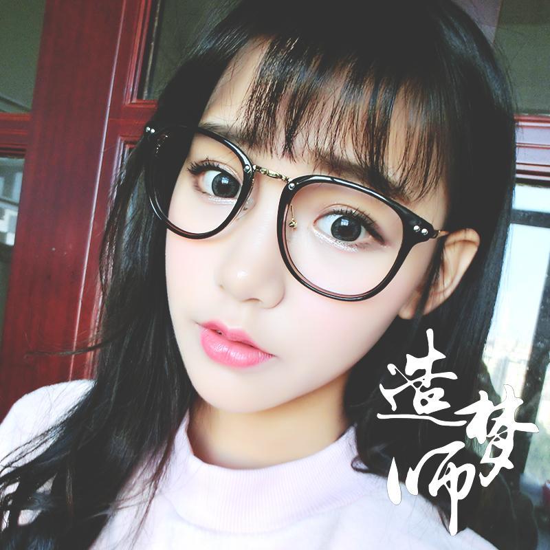 Detail Gambar Gaya Korea Retro wajah bulat bingkai kacamata wanita bingkai  besar netral Wajah Besar tidak berderajat Bingkai Kacamata pria Bisa  dipadukan ... dfecbf66ee