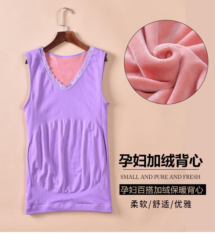 Tambah Beludru Keelastikan Celana Penyangga Perut Pakaian Dalam Vest (Violet [100-150 Pon
