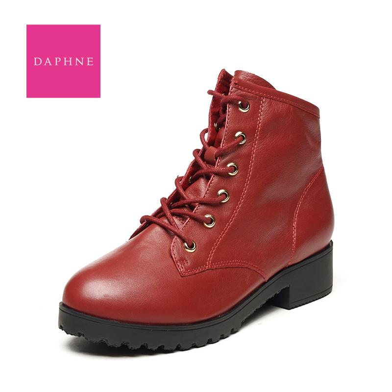 Daphne Dr. Martens Sepatu Boot Nyaman Kulit Di Kasar With (Bata Merah 106) 517918dff8