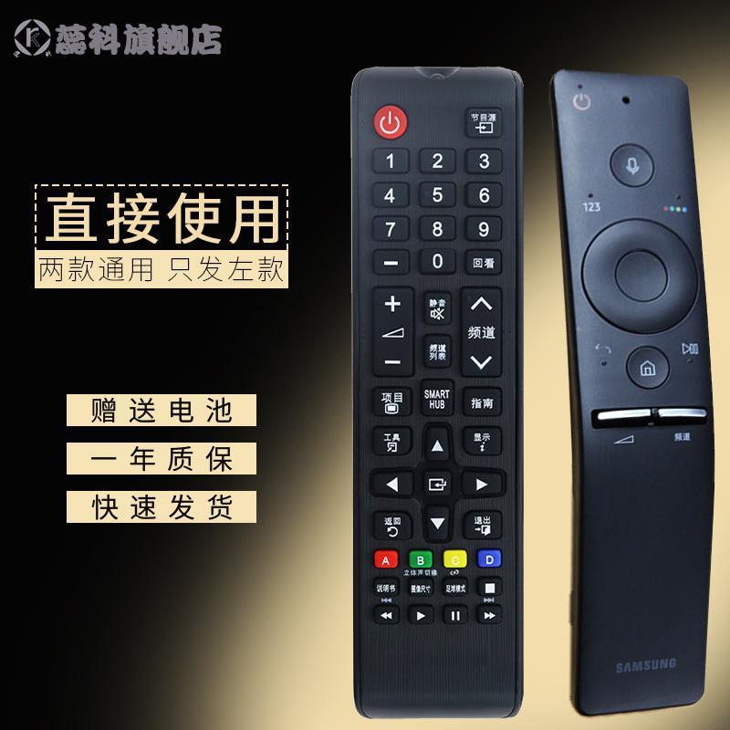 SAMSUNG UA65KS9800 55KS8800 Origional Product 4 K Curved Surface Quantum Dot TV Remote Control BN59-01244A