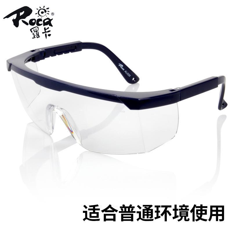 ROCA Aman Las Listrik Kacamata Pelindung Anti-Dipoles Guyuran Bersepeda Tahan Angin Debu Pasir Anti