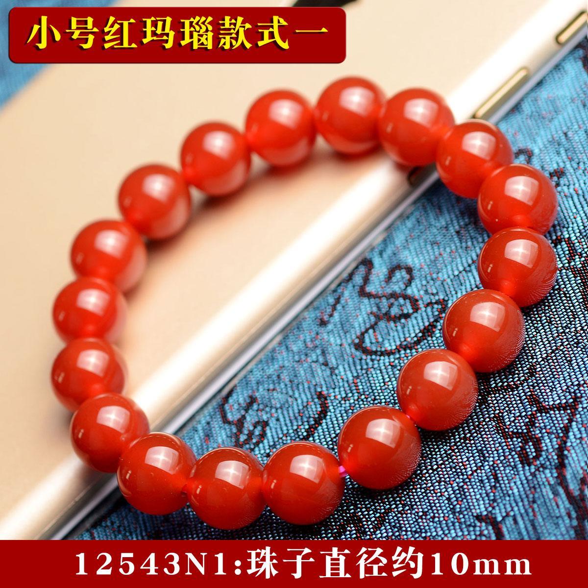 Untuk mengirim 福阁 batu akik merah gelang gelang manik MIMZF model uniseks dekorasi hadiah hadiah
