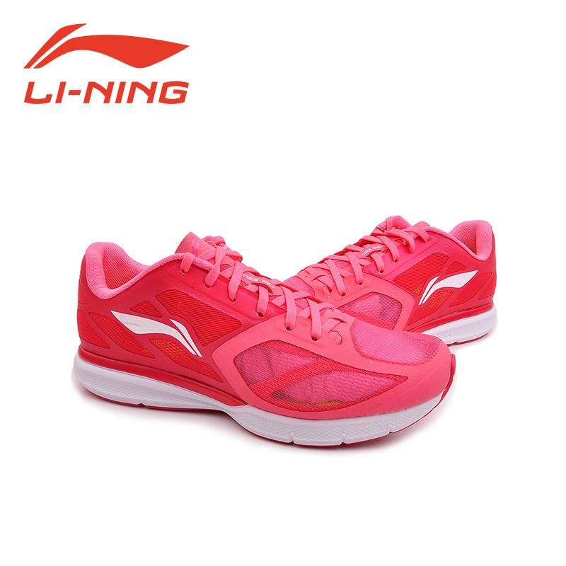 Li Ning Arbj016 7 Light Weight Running Shoes Red Wht B021
