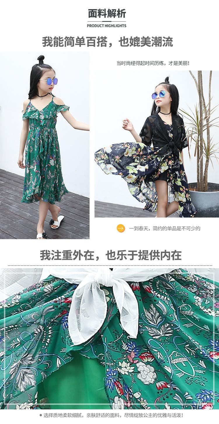e012ea7ef7d0 Specifications of Girl's Spaghetti Strap Off Shoulder Hawaiian Flowers Maxi  Beach Dress Chiffon Cold Shoulder Dress