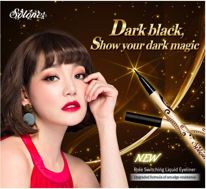 Solone Role Switching Liquid Eyeliner Philippines