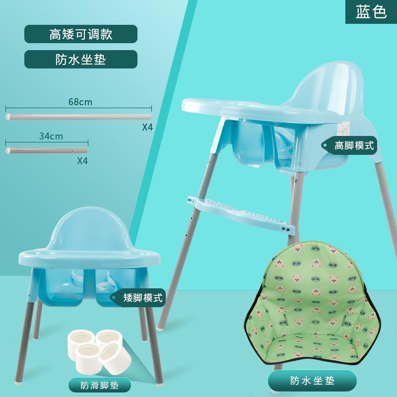 Detail Gambar Kursi Anak Kursi Makan Makan Mobil Mobil Dilipat Hotel Besar Terbaru