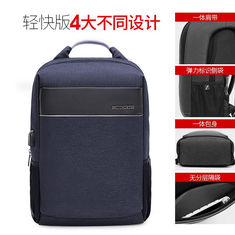 0622880ccd Men Large Capacity Multi-functional Travel Computer 15.6-Inch 14 Backpack  Leisure School Bag