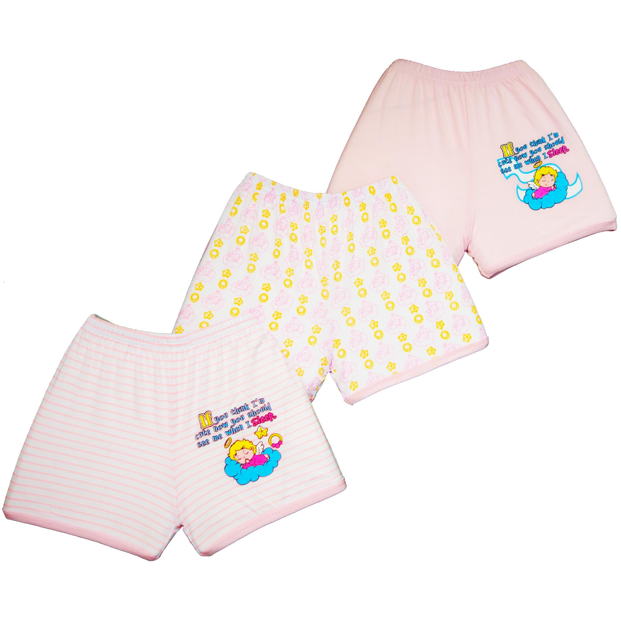 947b5e7386bc Bottom Clothes for Girls for sale - Baby Girls Bottoms online brands ...