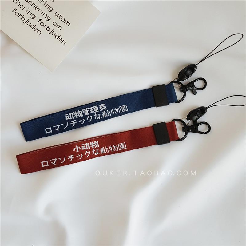 [Setiap Hari Harga Spesial] Casing HP tali gantungan Tali pergelangan tangan dompet kunci tas ornamen pasangan sabuk Apple ID oppo model uniseks