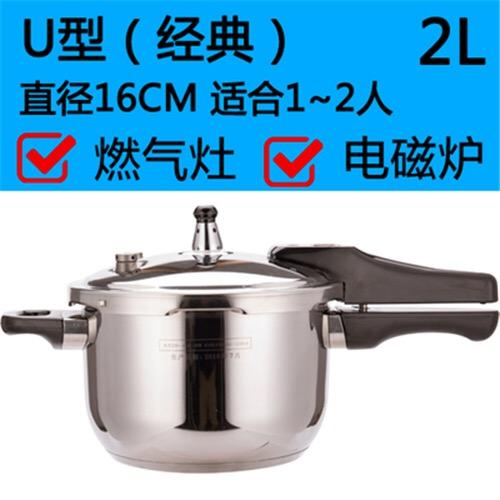 Sf 304 Stainless Steel Mini Household Fuel Gas Pressure Cooker Electromagnetic Furnace Fuel Gas Universal Outdoor Pressure Cooker 1-2 People By Taobao Collection.