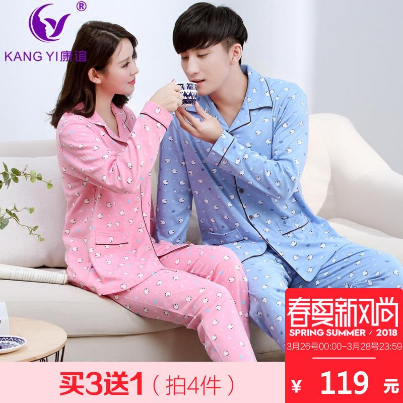 Hong Kong Kang friendship pure cotton lovers pajama long sleeve spring autumn the whole cotton cartoon recreation winter house clothes suit of men and women private - intl