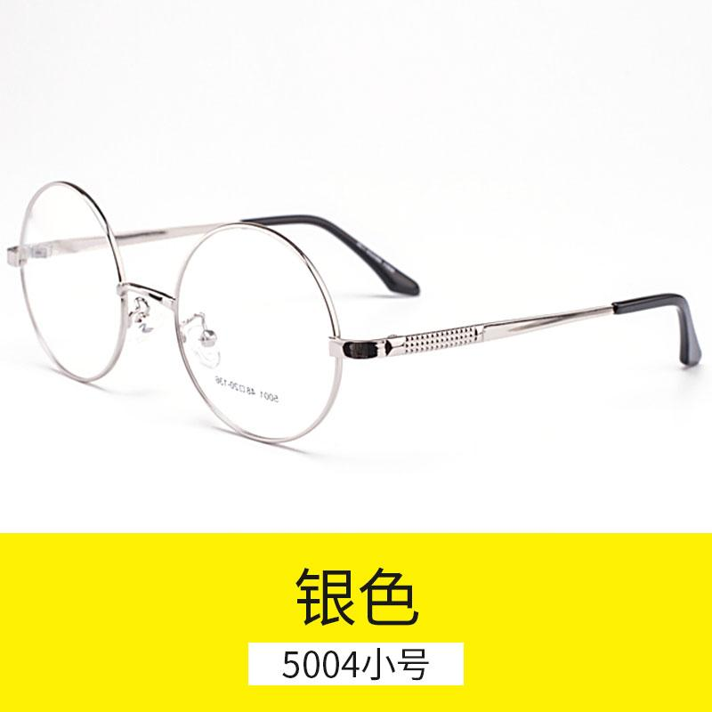Bundar Sastra Retro Bulat bingkai kacamata tidak berderajat rabun dekat  kacamata blu-ray-proof 51b64f9c9e