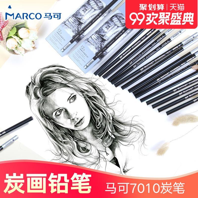 Marco Lukisan Sketsa Grafis Tan Bi Pensil