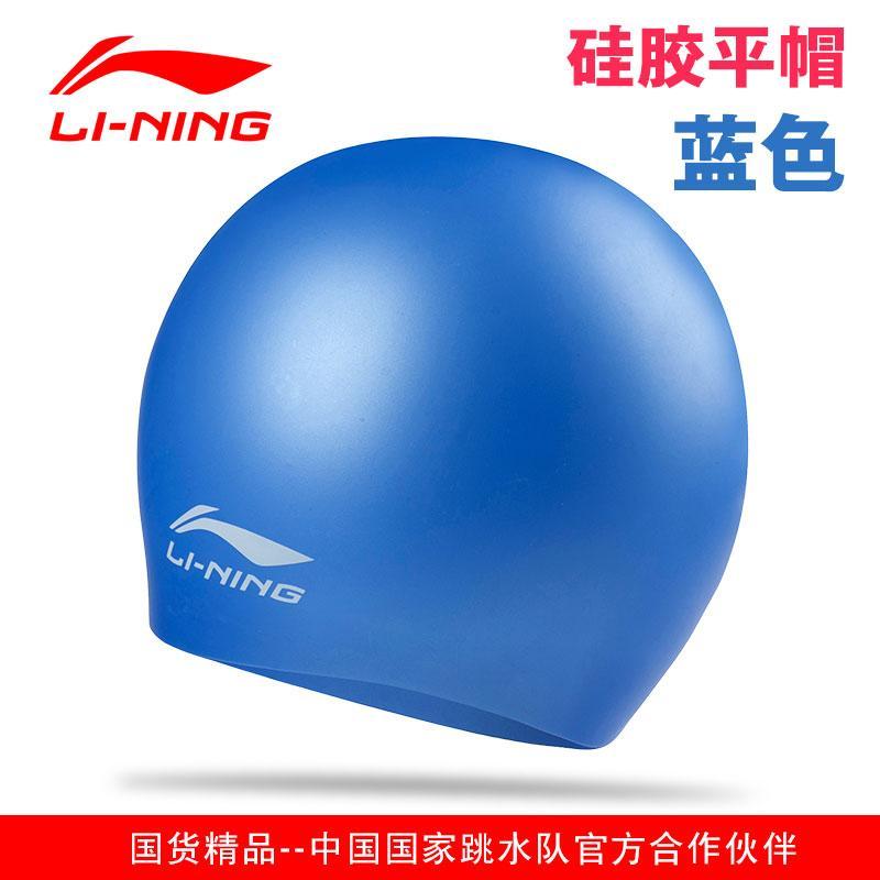 arena silikon nyaman warna solid tidak topi renang topi renang topi renang topi renang wiring