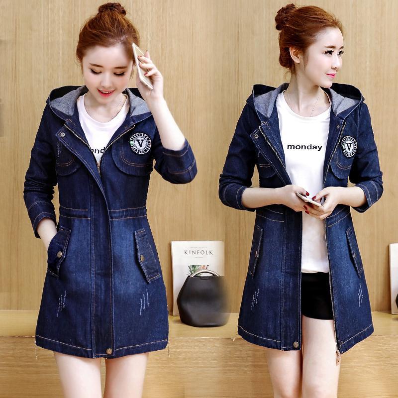 90cb99cd Korean-Style Womens Medium-Length Slim Fit Long-Sleeve Denim Jacket By  Taobao