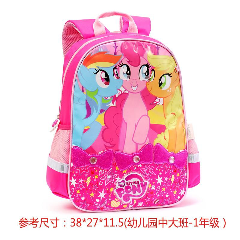 c88d5ccdda30 My Little Pony Kindergarten in Large Class School Bag Young Students A 2  Grade School Bag
