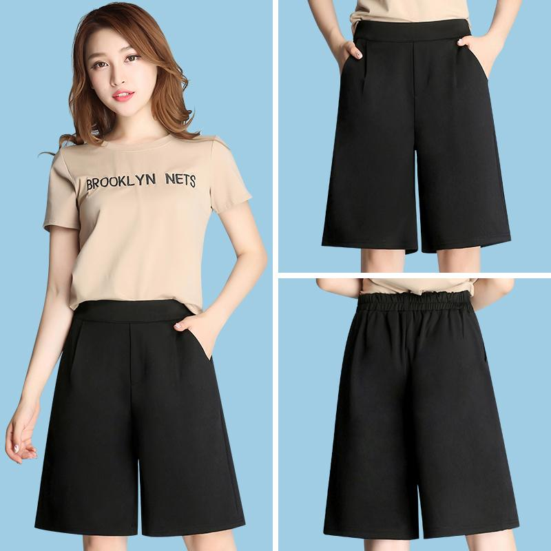 2019 New Style Shorts Female Summer Thin Section Wide-Leg Bermuda Shorts Straight Large Size Elastic Waist Shorts Female Loose By Taobao Collection.