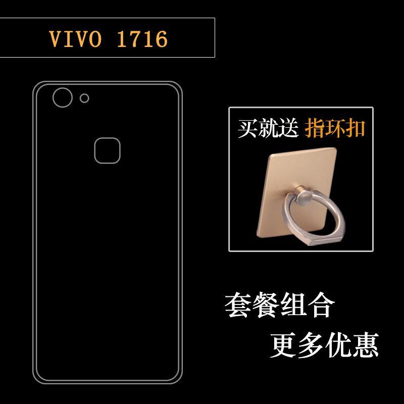 Vivo 1716 tahan guncangan casing belakang set perlindungan Casing HP hd/definisi tinggi set Silikon sampul lunak Casing Transparan Khusus sarung kristal