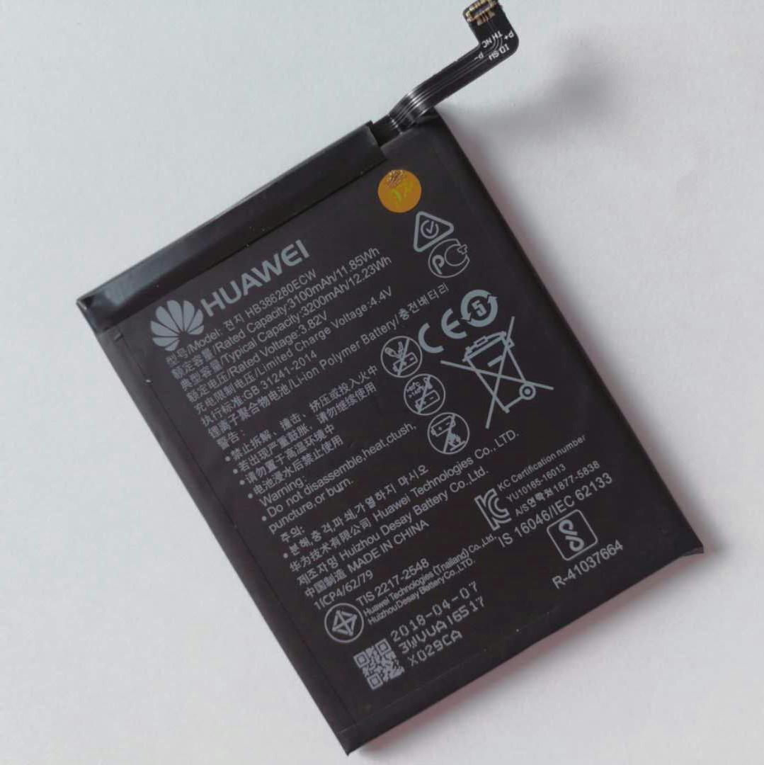 Huawei Battery HB386280ECW For Huawei P10 (Authentic/Original)