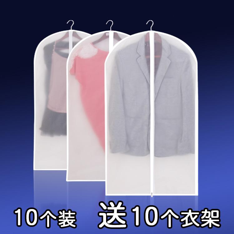10 Pieces Waterproof Transparent Suit Dust Cover Overcoat Dustproof Bag Clothing Dust Jacket Suit Cover Clothes Hanging Bag