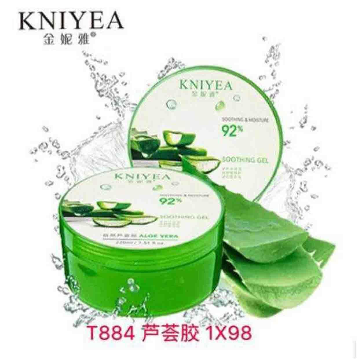 The Saem Jeju Fresh Soothing And Moisturizing Aloe Vera Gel 300ml 92