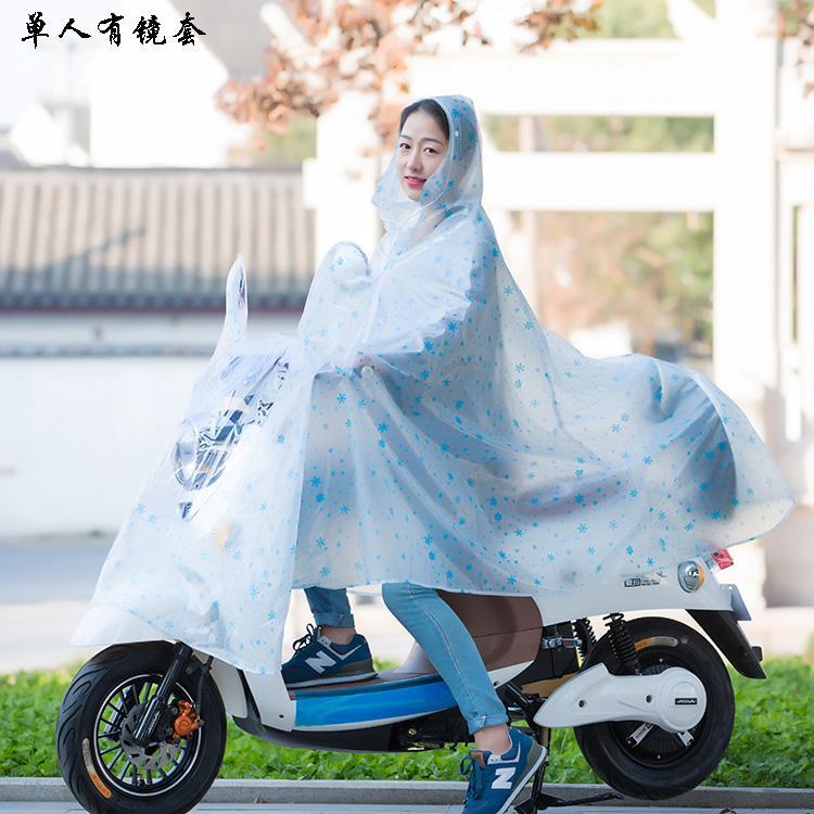 Transparan Tunggal Memiliki Mobil Listrik Berlengan Jas Hujan Sepeda Jas Hujan (Biru