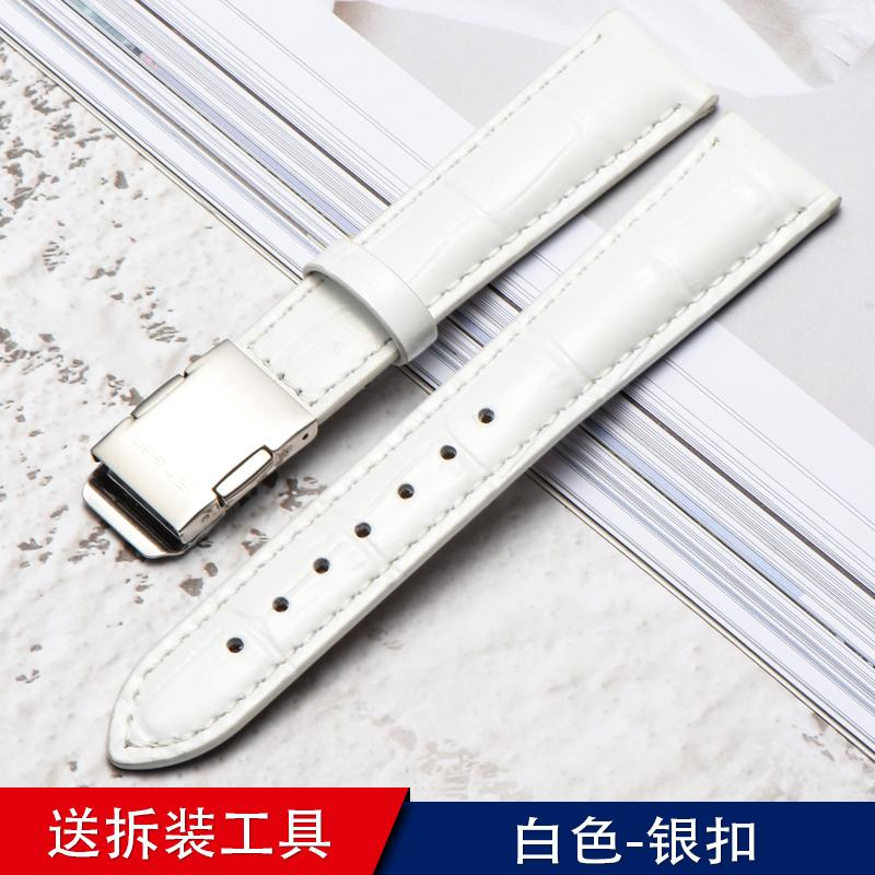 Casio Sheen Watch Strap Female 5010 5023 5011 Red White 16 18 Mm Leather Watch Strap Malaysia