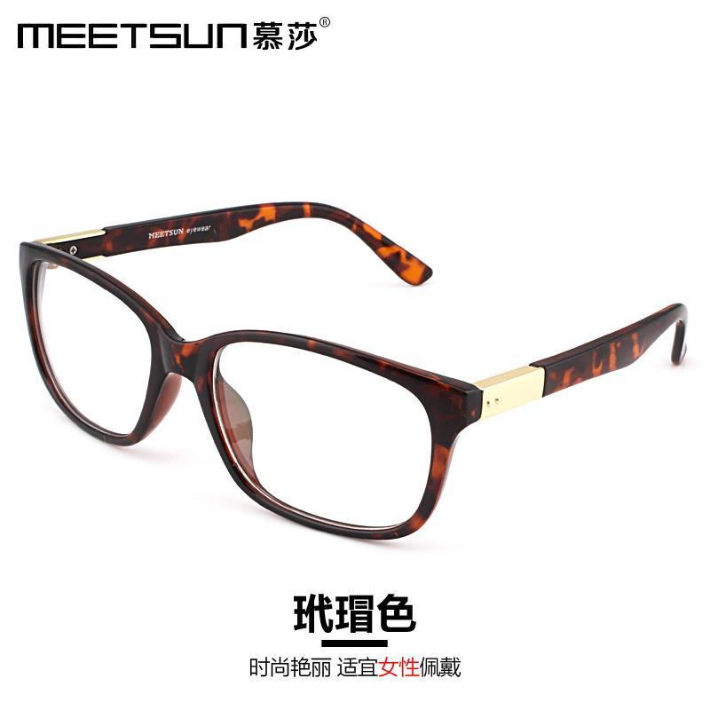 Anti Radiasi kacamata kaca polos pria anti blu-ray lelah wanita Komputer HP permukaan rata Tidak ada derajat pelindung mata rabun dekat