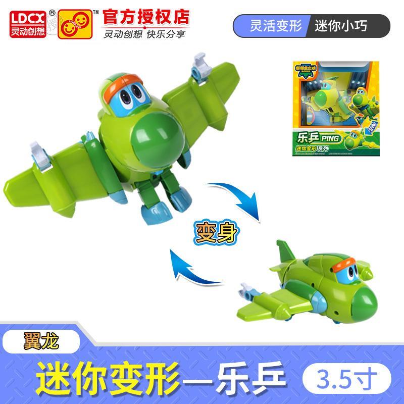 LDCX naga untuk membantu dinosaurus kecil ekspedisi Berubah bentuk mainan Lodge Tom dikirim Set dasar Bonbon