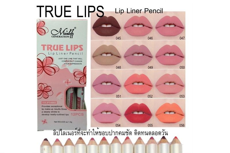 Original True Lips Lip Liner Philippines