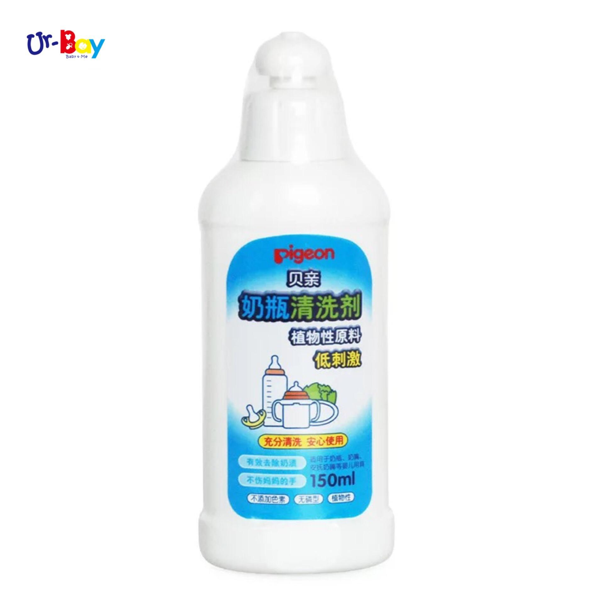 Buy Sell Cheapest Pigeon Liquid Cleanser Best Quality Product Baby Wash 2in1 Refill 600ml Bottle 150ml Feeding