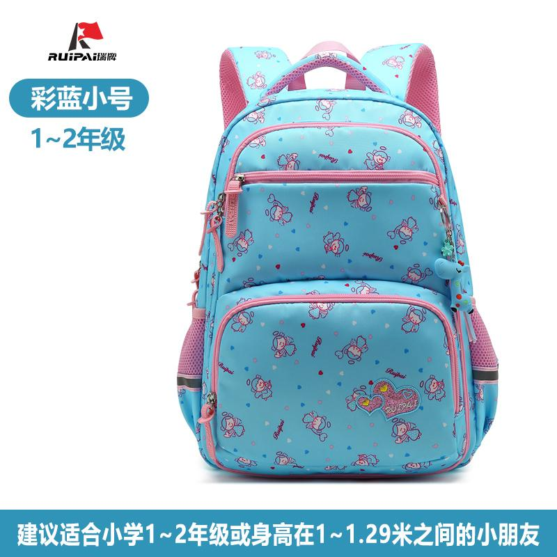 School Bag Young Students Girls School Bag Young Students 1-3-4-5-6 Grade Spinal Care Children Backpack 6- 12 A Year of Age