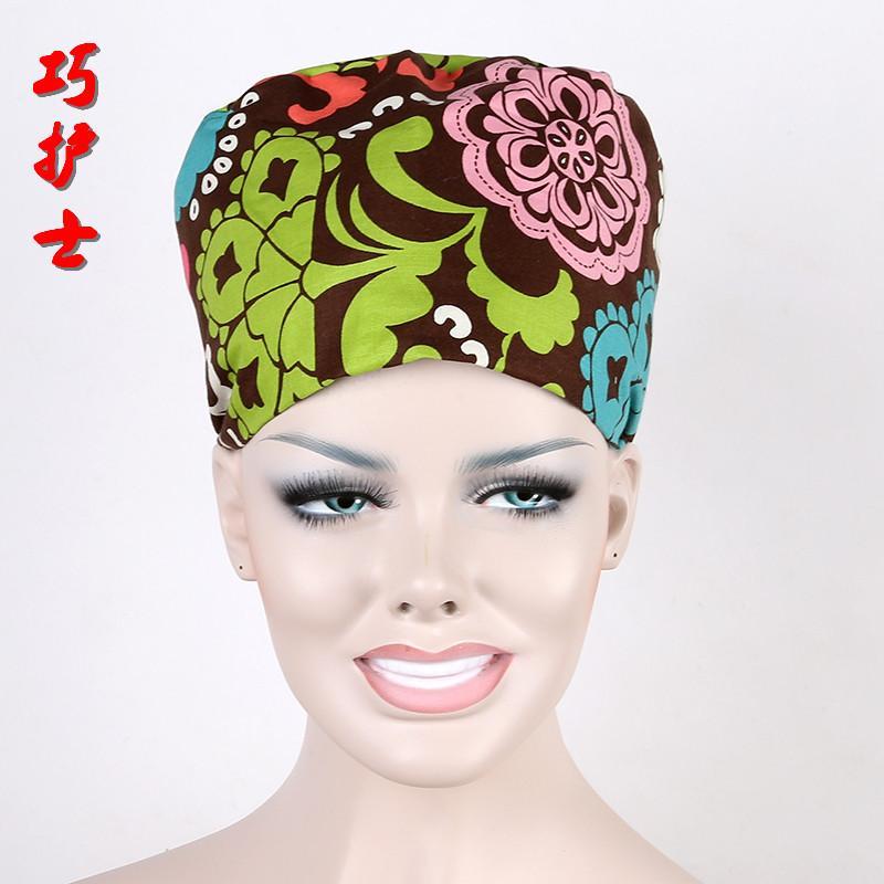 Harga qiao perawat bedah kapas dicetak bunga bunga syal topi pria dan wanita | HARGALOKA.
