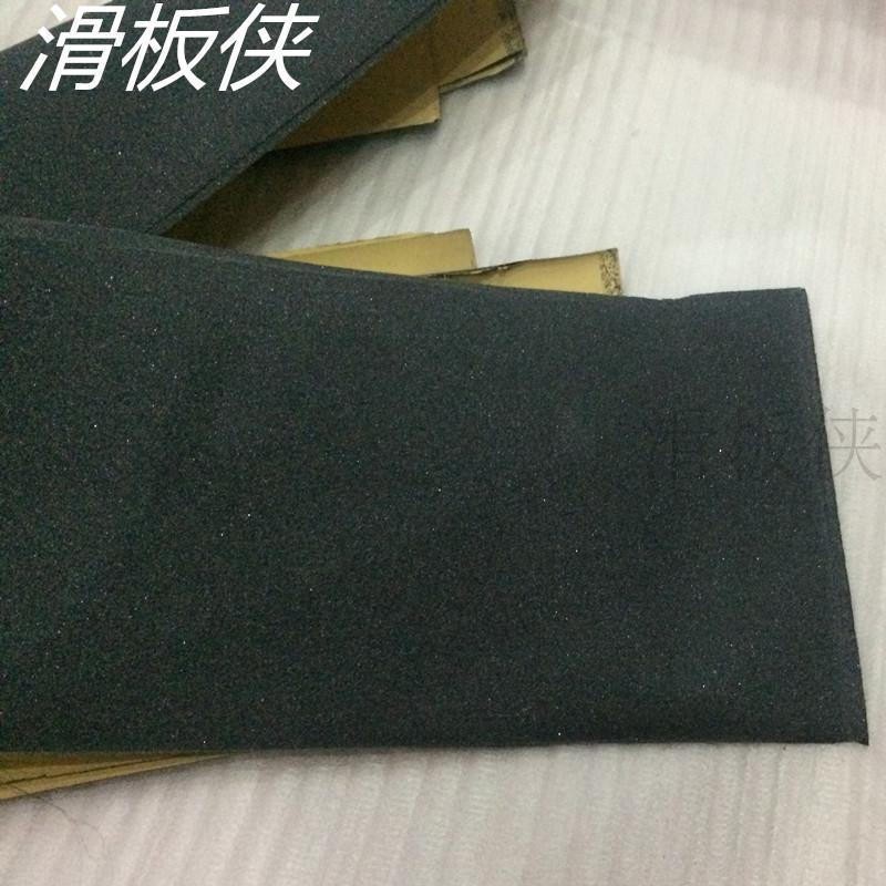 Skateboard Sandpaper Thick Wear-Resistant Waterproof Jingang Silicon Os780 Professional-Grade Slip Black Sand Paper Diy At Will Size By Taobao Collection.