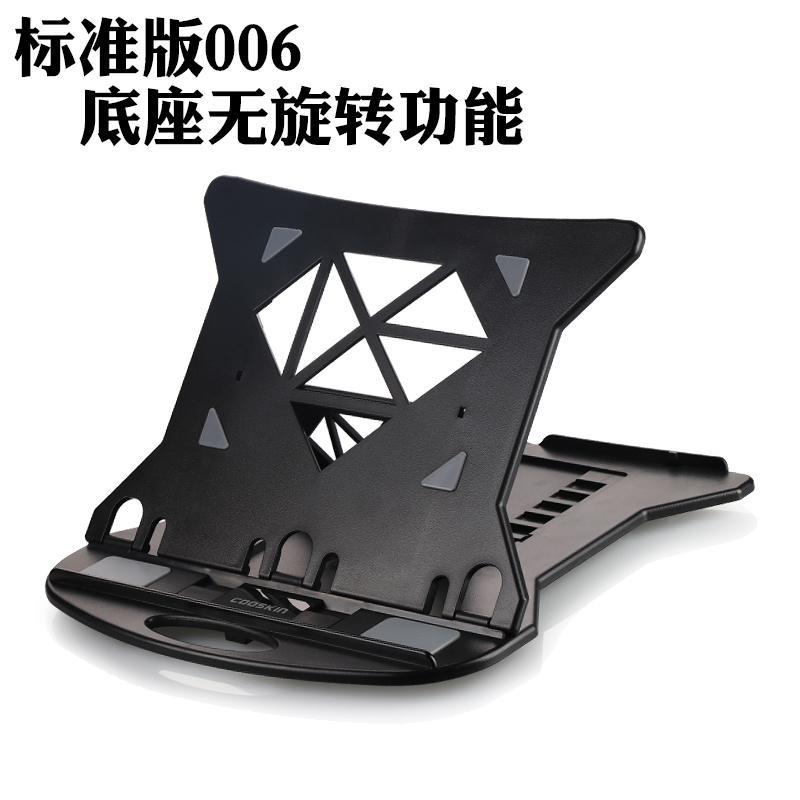 Cooskin Laptop Support, Tablet Hand Computer Rotating Brace Desktop Extra High Height Adjustable Portable Folding Neck 15.6-Inch Support Frame Table Shelf MAC radiator Base