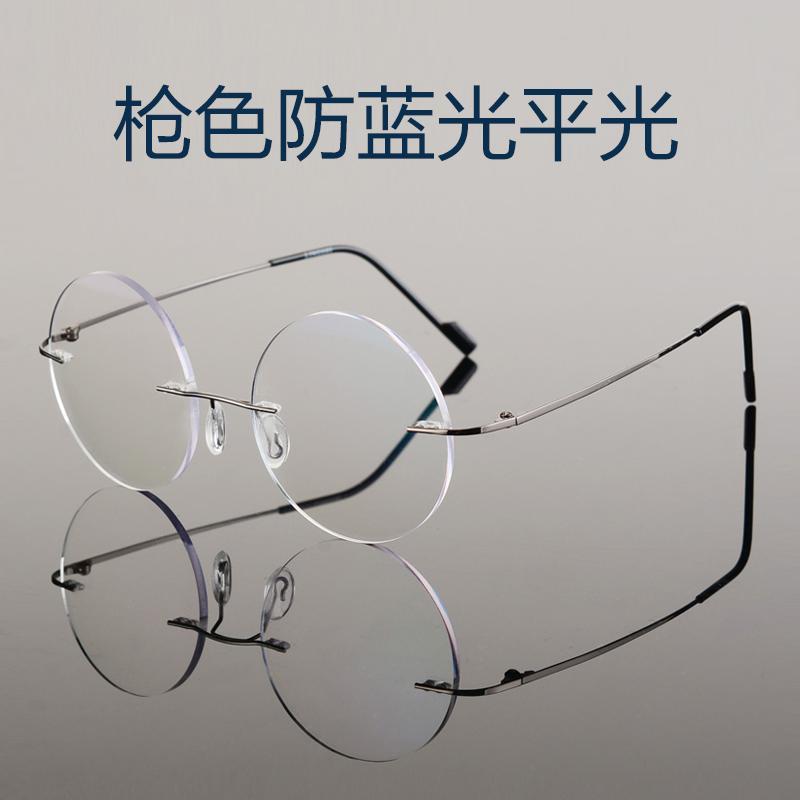 Anti Biru Kaca Polos Kacamata Daftar Harga Bingkai Kacamata