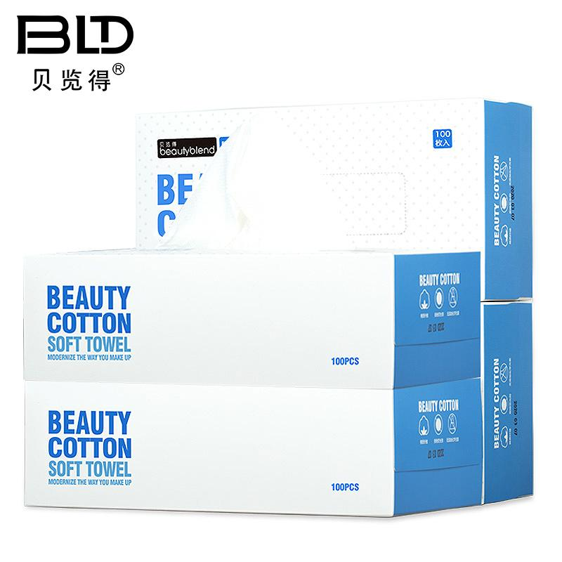 BLD cotton disposable cleaning towel face towel micellar cleansing towelettes Philippines