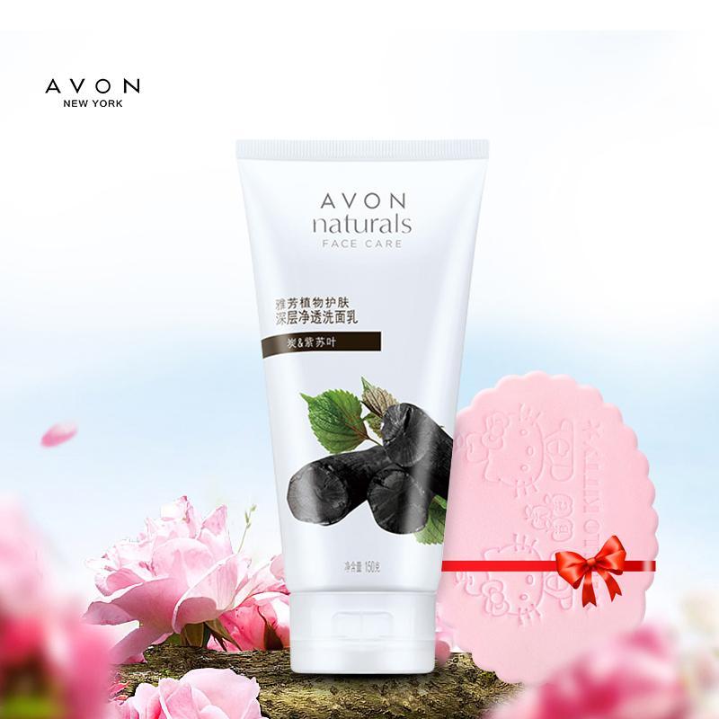 Avon Pembersih Pembersih Buble Foam Perempuan Laki-laki Penambah Cairan