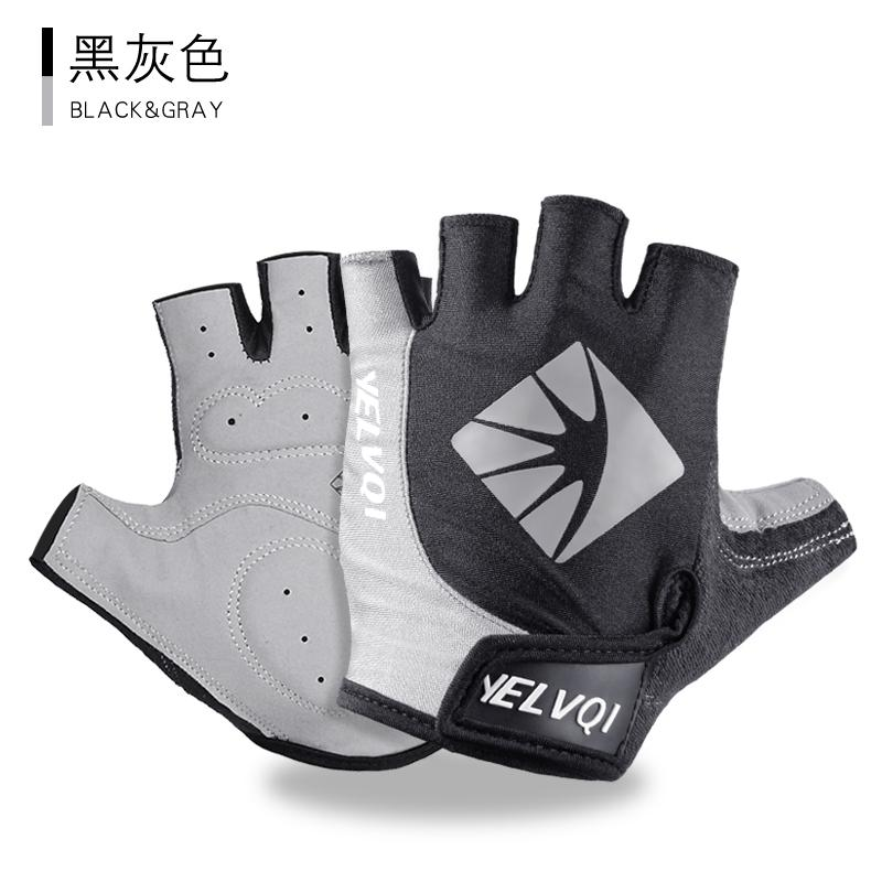 Winter men cycling mountain bike gloves