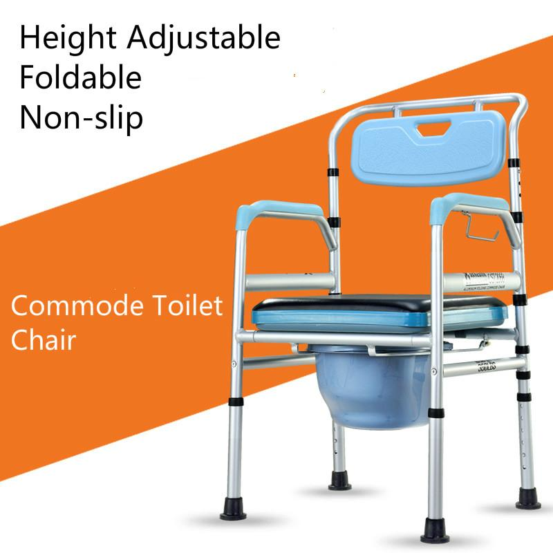 Aluminum Alloy Bedpan The Aged Old People Pregnant Women Commode Chair Toilet Foldable Shower Bath Chair for Handicapped Disabled People