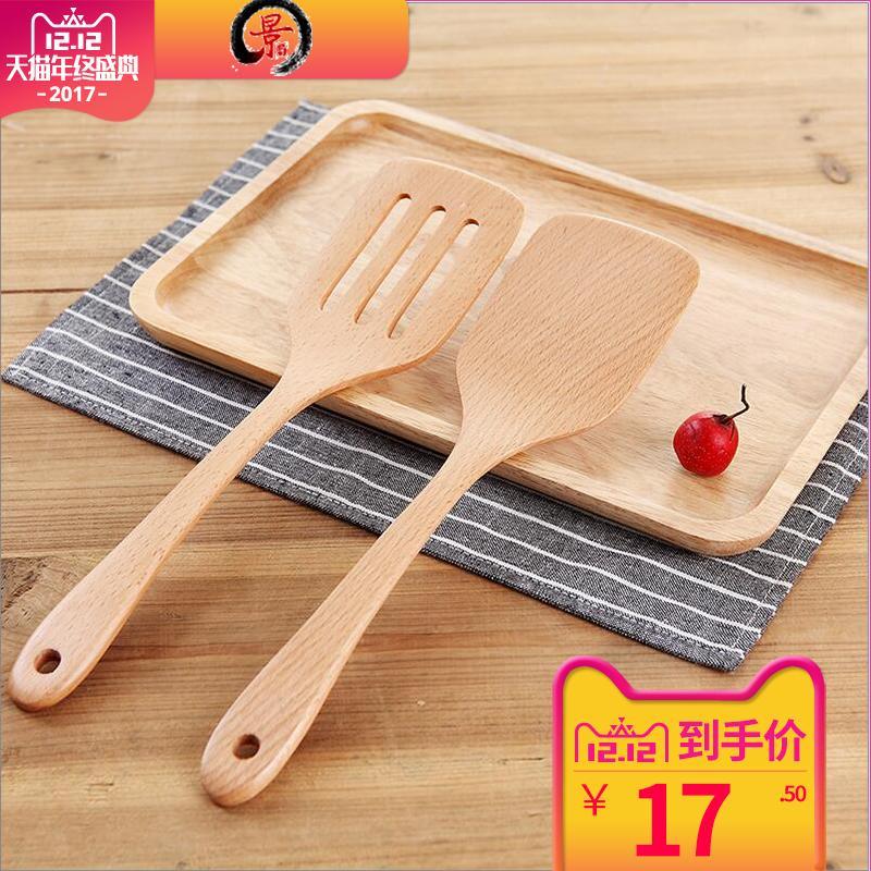 Alami Kayu Balok susun kayu spatula Spatula Kayu Lebih tebal Panci anti lengket Khusus memasak sayur
