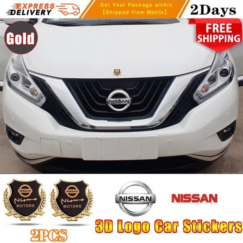 2PCS NISSAN 3D VIP MOTORS Wheat Car Logo Car Emblem Badge Decal Sticker (Gold)