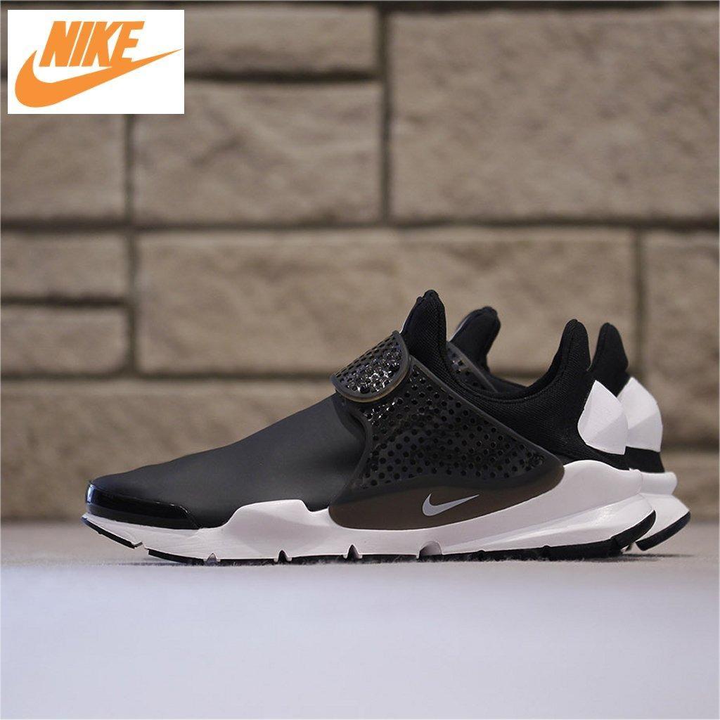45da219988aa5 Nike Philippines  Nike price list - Nike Shoes Bag   Apparel for sale
