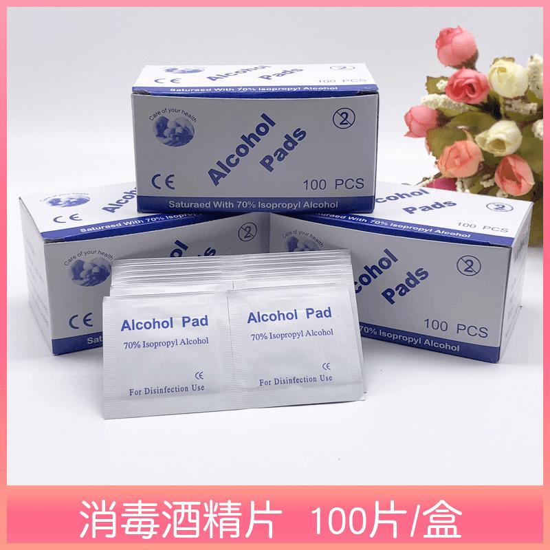 100 disposable disinfecting paper pads alcohol pad Philippines