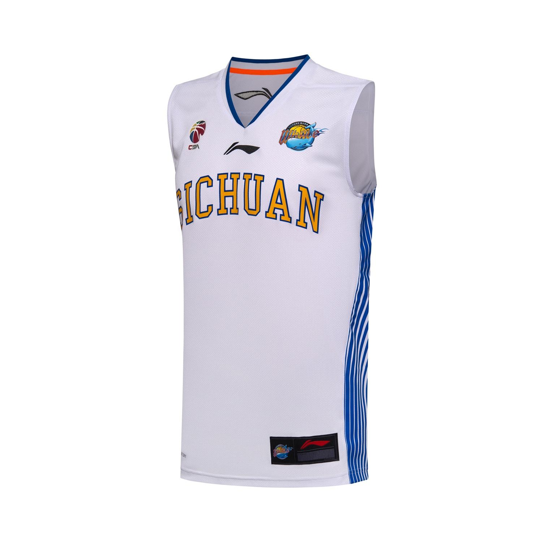 Buy Sell Cheapest Lining Pakaian Bola Best Quality Product Deals Basket Linning Pertandingan Baju Olahraga Rajutan Pria Cepat Kering