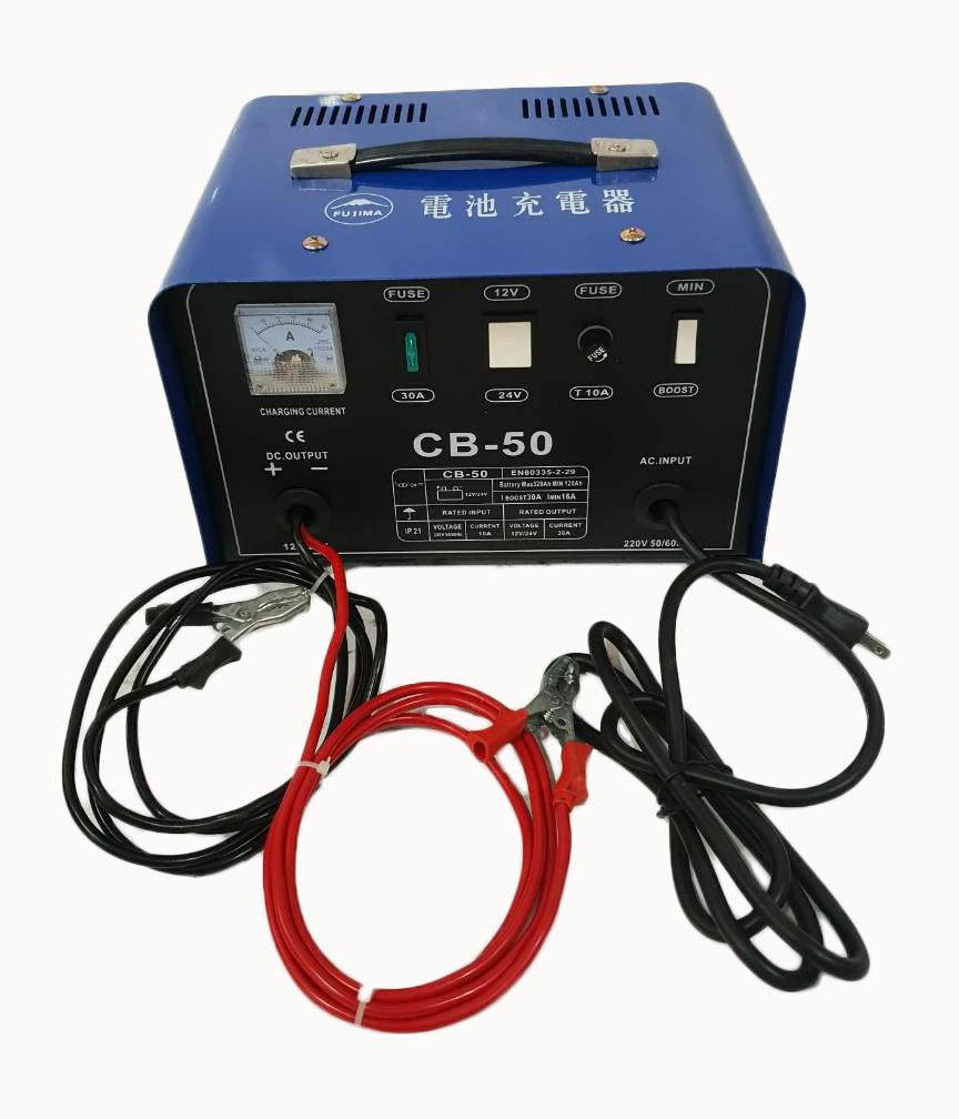 Motorcycle Battery Charger For Sale Starter Online Fox Wiring Diagram Fujima Cb 50 Heavy Duty Blue